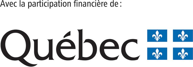 Logo Québec pour partenaire projet GRAD